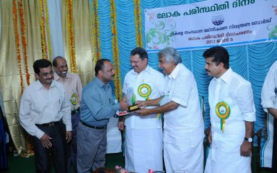 Pollution Control Award 2012